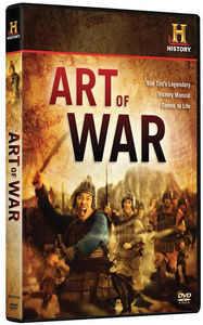 Art Of War [WS]