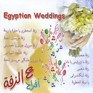 Egyptian Weddings