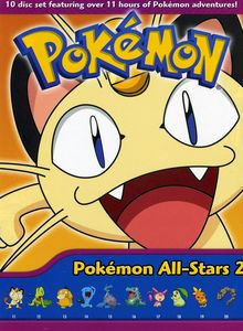 Pokemon All Stars Box Set 2