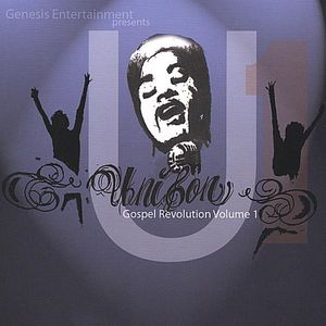 Unison Gospel Revolution 1 /  Various