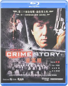 Crime Story [Import]