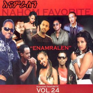 Nahom Favorites 24 /  Various