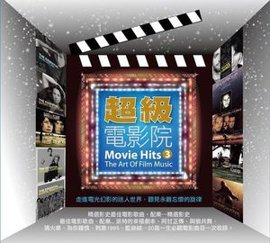Movie Hits: Art of Film Music [Import]