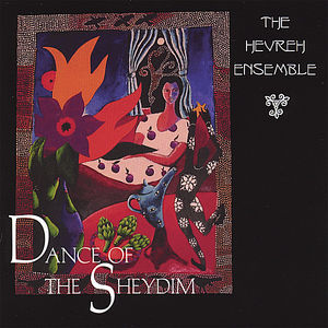 Dance of the Sheydim