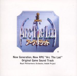Arc the Lad (Original Soundtrack) [Import]