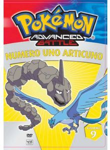 Pokemon, Vol. 9: Advanced Battle - Numero Uno Articuno [Japanimation]