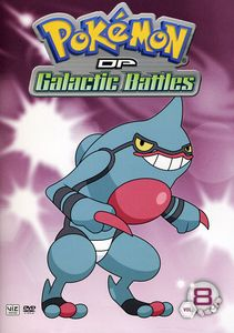 Pokémon: DP Galactic Battles: Volume 8