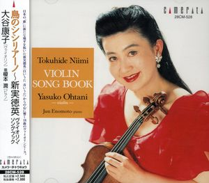 Violin Song Book