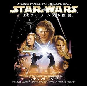 Star Wars Episode 3 - Revenge of the Jedi (Original Soundtrack) [Import]