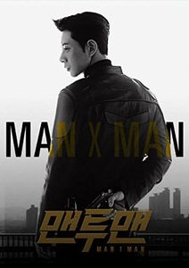 Man To Man - JTBC Drama (Original Soundtrack) [Import]