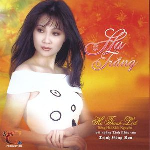 Ha Trang (The White Summer) 10 Songs Composed By T