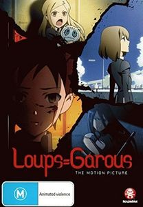 Loups=Garous: The Motion Picture