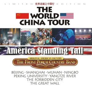 World China Tour
