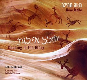 Dancing in the Glory - a Journey Into Kabbalat Sha