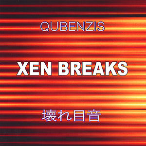 Xen Breaks