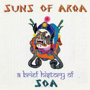 Brief History of Soa [Import]