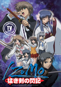 Izumo: Flash Of A Brave Sword: Complete Series