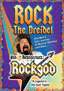 Rozencranz Ben-Rock the Dreidel
