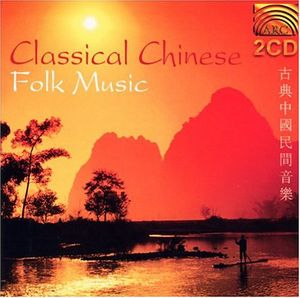 Classical Chinese Folk Music /  Various