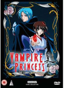 Vampire Princess Miyu Collection