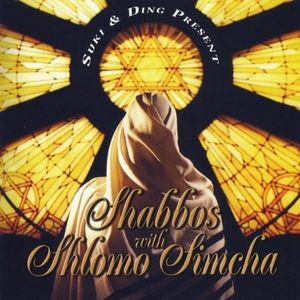Shabbos with Shlomo Simcha-Nusach Ashkenaz