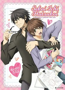 Sekai Ichi Hatsukoi - World's Greatest First Love: Seasons One And Two