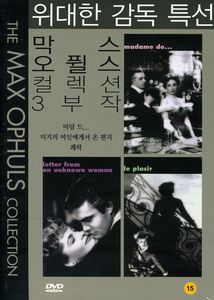 Max Ophuls Collection [Import]