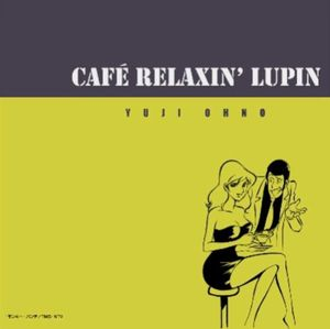 Cafe Relaxin' Lupin [Import]