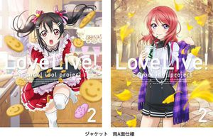 Love Live 2nd Season 2 [Import]