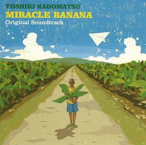 Miracle Banana (Original Soundtrack) [Import]