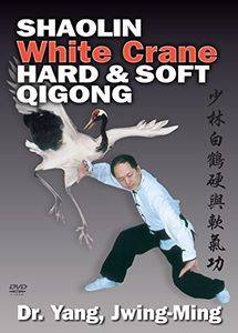 White Crane Hard And Soft Qigong