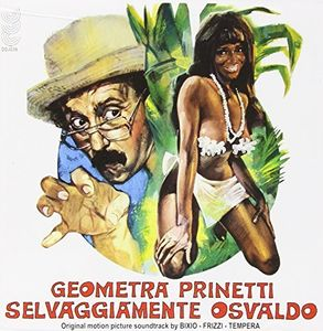 Geometra Prinetti Selvaggiamente (Original Soundtrack) [Import]