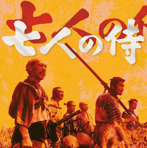 Seven Samurai (Original Soundtrack)