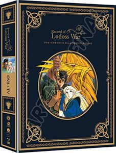 Record of Lodoss War: Complete OVA series/ Chronicles of the HeroicKnight: The Complete Series