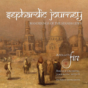 Sephardic Journey: Wanderings of the Spanish Jews