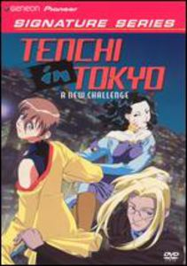 Tenchi In Tokyo, Vol. 6: A New Challenge [Japanimation] [Signature Series] [Full Frame]