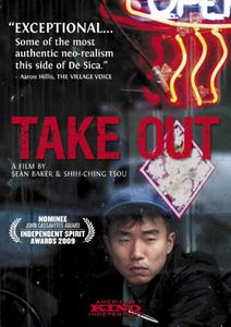 Take Out [Widescreen] [Subtitled]