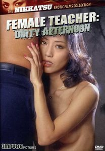 The Nikkatsu Erotic Films Collection: Female Teacher Dirty Afternoon