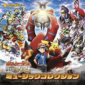 Pokemon The Movie Xy-Volcanion To Karakuri No Magi [Import]