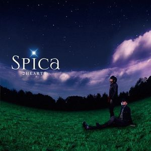 Spica [Import]