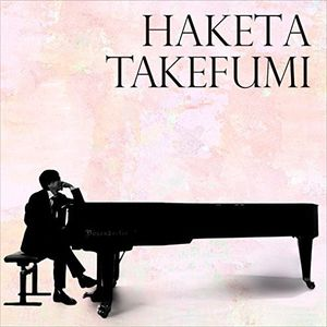 Haketa Takefumi (Original Soundtrack) [Import]