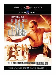 Return To The 36th Chamber [Widescreen] [Dubbed] [Subtitled] [O-Card]