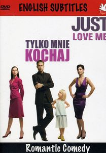 Just Love Me [Import]