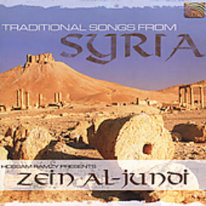 Songs from Syria