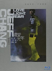 Love Light Year Live Concert [Import]