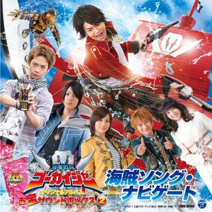 Gokaiger Song Collection [Import]