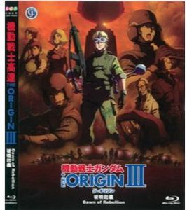 Mobile Suit Gundam: Origin III - Dawn Of Rebellion [Import]