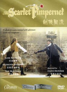 Scarlet Pimpernel [Import]