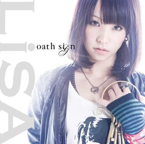 Oath Sign [Import]