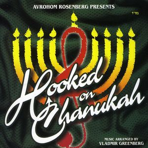 Hooked on Chanukah